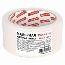 Купить <b>Клейкая</b> лента малярная 48 мм x 25 м, <b>BRAUBERG</b> ...