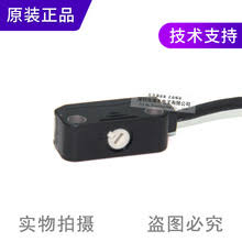 Small spot photoelectric sensor EX-26A side detection brand new ...