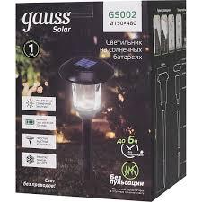 <b>Светильник</b> садовый <b>Gauss GS002</b> на солнечных батареях в ...