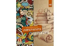 <b>Апплика Тетрадь тематическая</b> Литература линейка А5 (48 ...