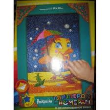Набор для творчества <b>Danko toys Раскраска</b> глиттером по ...