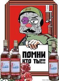 """""""Надежда Савченко голодает 33 дня. И я не представляю себе, как она держится"""" - Цензор.НЕТ 393"""