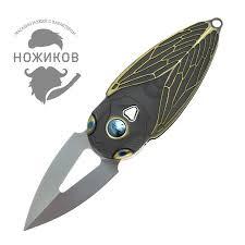 Rikeknife — Интернет-магазин ножей