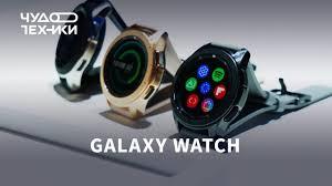 Быстрый обзор | <b>умные часы Samsung</b> Galaxy Watch - YouTube