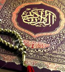 RENCANA UNTUK DUNIA DAN AKHIRAT Pertama  kali  anda  harus  menandai  dengan  baik  bahwa  inilah rencana  yang  akan merubah  seluruh  kehidupan  anda  sama  seperti rencana  yang  telah merubah  kehidupan  orang  yang  hafal  al-Quran sebelum anda.