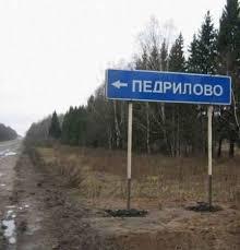 """Луганский облсовет не захотел самораспускаться по просьбе неизвестных """"общественных активистов"""" - Цензор.НЕТ 6938"""