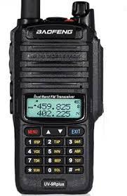 visionrabbit <b>BAOFENG UV9R PLUS</b> walkie talkie vhf/uhf400 ...