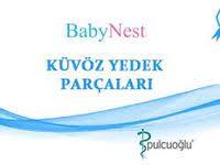 беби нест: лучшие изображения (42) | Baby nest, Baby knitting и ...