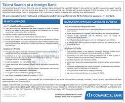 commercial bank job circular 2016 commercial bank job circular