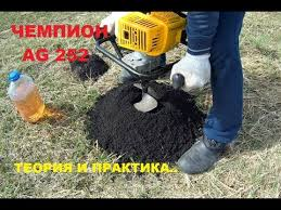 Бензобур Elmos EPB-16