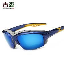 FuzWeb:<b>COOLSIR</b> Polarized Sunglasses <b>Men</b> Driving <b>Male</b> ...