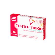 Купить <b>Теветен плюс</b> тб <b>п/о 600 мг</b> + 12,5 мг №28 66062 от Abbott ...