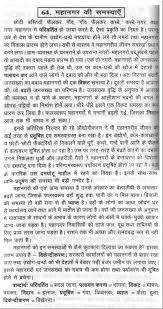 essay on the problems of town planning in hindi