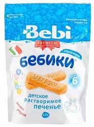 <b>Печенье Bebi Бебики классическое</b> (мягкая упаковка) (с 6 ...