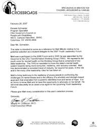 letters of recommendation example cover letter database letters of recommendation example