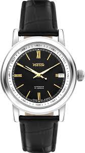 Наручные <b>часы Восток 871003</b> — купить в интернет-магазине ...