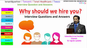 tenant partner tencent tenet healthcare tesco top most tenant partner tencent tenet healthcare tesco top most interview questions and answers