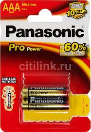 Купить <b>AAA Батарейка PANASONIC</b> ProPower LR03PPG/2BP ...