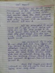 adarsh vidyarthi essay in gujaratirelated posts to adarsh vidyarthi essay in gujarati