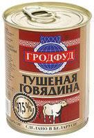 Мясная консервация — купить на Яндекс.Маркете