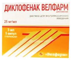 <b>Диклофенак Велфарм р</b>-<b>р</b> для <b>в/м</b> 25 мг/мл амп. 3 мл №5 ...