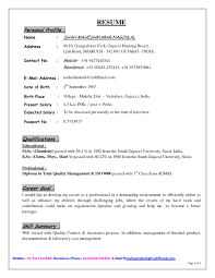 s profiles resume s cv template