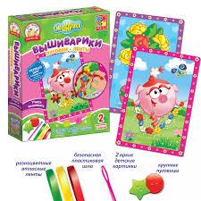 Vladi toys <b>Набор для творчества Вышивка</b> лентами - Акушерство ...