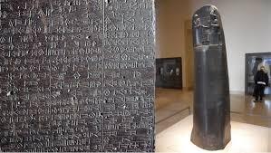 Resultado de imagen para piedra con las leyes del talion