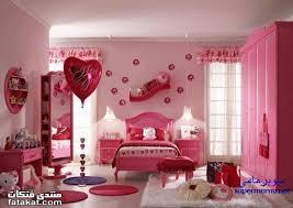 نوم جميلة عجبتنى جداغرف نوم جميلة عجبتنىغرف اطفال جميلة عجبتنىستاير