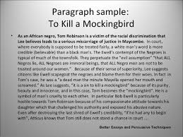 how to kill a mockingbird essay