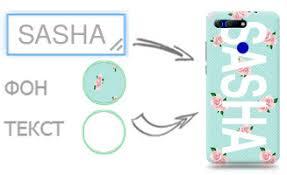 Купить <b>чехлы</b> для Huawei <b>Honor</b> View <b>20</b>, цены на <b>чехлы</b> для ...