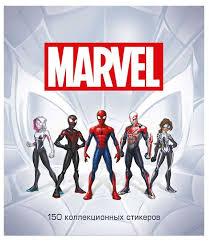Купить <b>Набор стикеров Marvel</b>: Spider-Man по низкой цене с ...