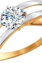 Купить женские <b>кольца</b> из комбинированного золота по акции на ...