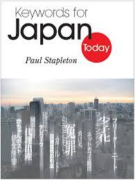 「Japan Today」の画像検索結果