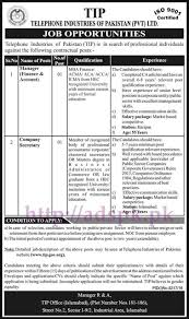 new jobs tip telephone industries of pvt islamabad new jobs tip telephone industries of pvt islamabad jobs 2017 for manager