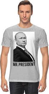 Футболка <b>классическая Printio</b> Путин #598417