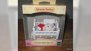 <b>Игровой набор Sylvanian Families</b> купить в Саратовской области ...