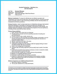retail manager requirements template retail manager requirements