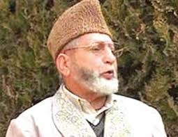 Mufti Muhammad Bashir-ud-din - mufti-muhammad-bashiruddin-2