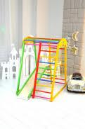 <b>Детские спортивные комплексы</b> для дома <b>Perfetto</b> Sport купить в ...