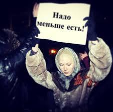 Наша позиция неизменна: Крым - это часть Украины, и именно поэтому мы продолжаем давить на РФ, - Госдепартамент США - Цензор.НЕТ 8086