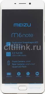 Купить Смартфон MEIZU M6 Note 32Gb, M721H, золотистый в ...