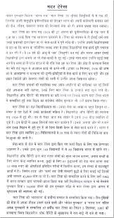 essay on mother teresa mother teresa short english essay for kids mother teresa essay in hindi gxart orgbiography of ldquomother teresardquo in hindi