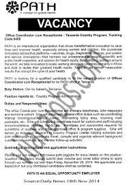 office coordinator cum receptionist tayoa employment portal job description