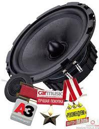 Компонентная акустическая система <b>URAL AK</b>-<b>74.C</b>