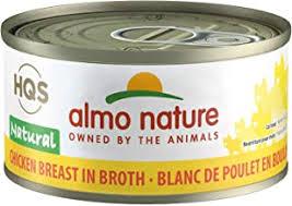 almo nature cat food - Amazon.com