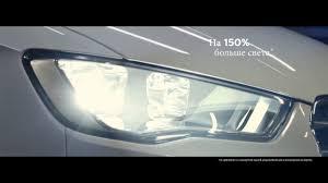 <b>PHILIPS RACING VISION</b> - на 150% больше света, самая яркая ...