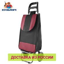 Дорожные <b>сумки</b>, купить по цене от 330 руб в интернет-магазине ...