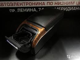 <b>Подлокотник с USB</b>, подстаканниками и подсветкой купить в ...