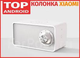 <b>Колонка Xiaomi</b> Qualitell <b>Wireless</b> Charging с беспроводной ...